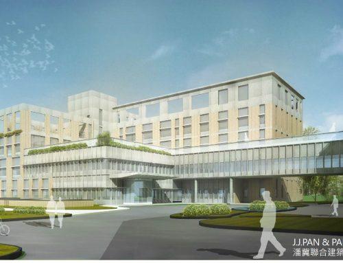 臺灣大學醫學院附設癌醫中心醫院「輻射科學暨質子治療中心」