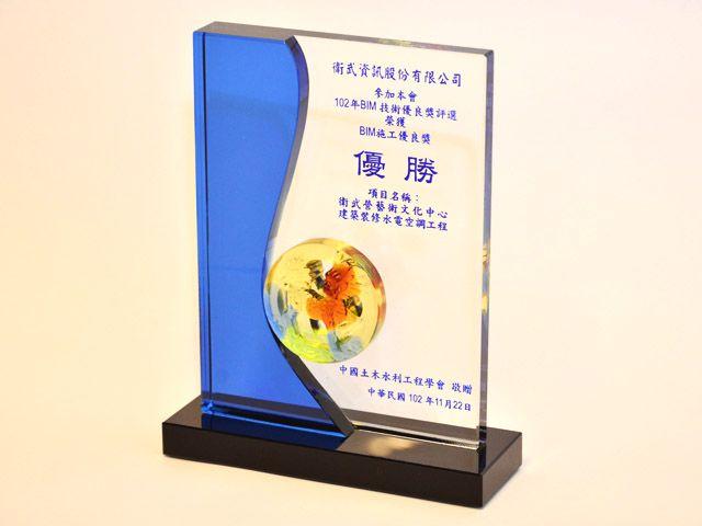 102TW bim award