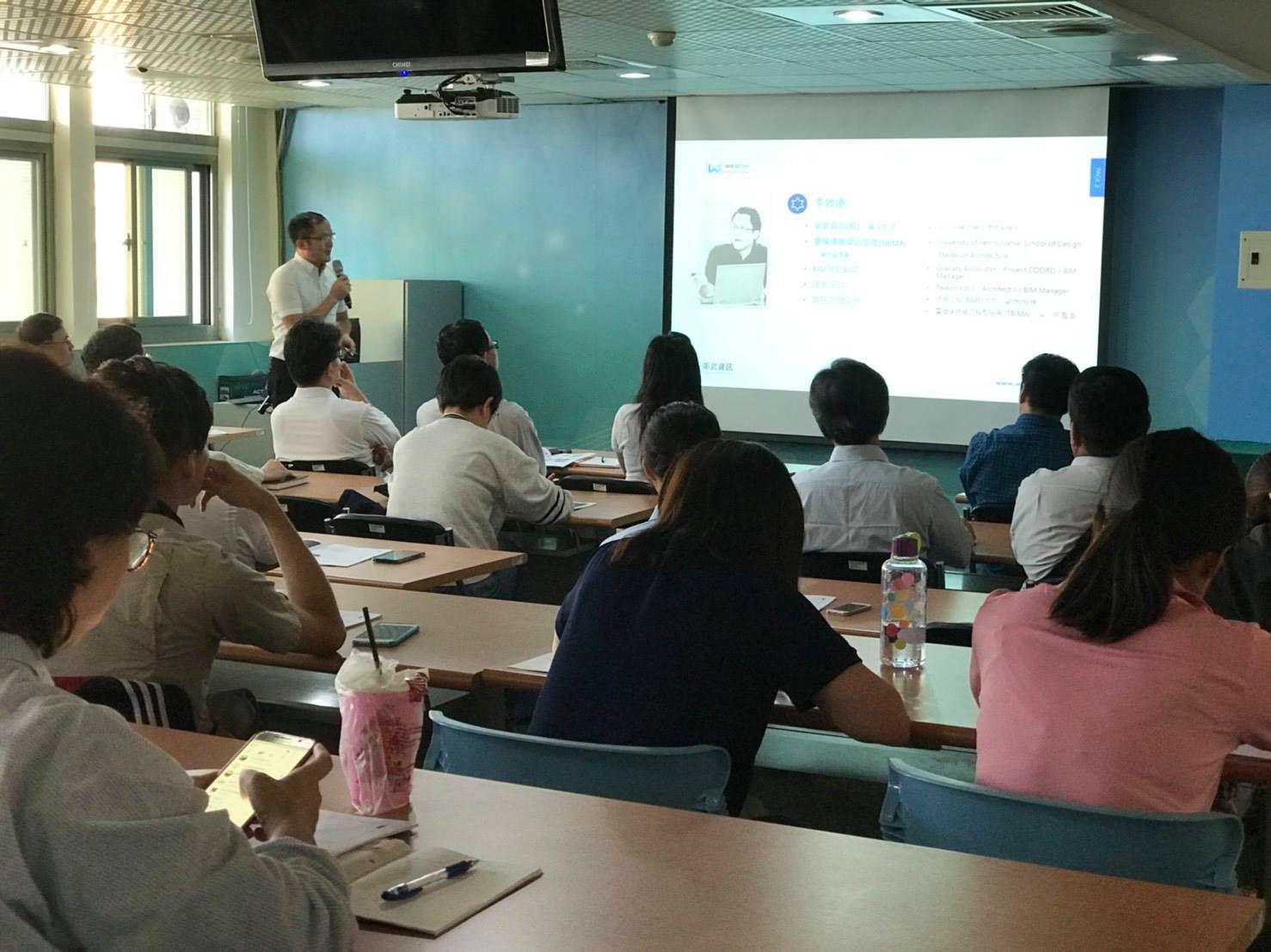【研討會】建築資訊模型 BIM 在營造業安全衛生管理應用研討會