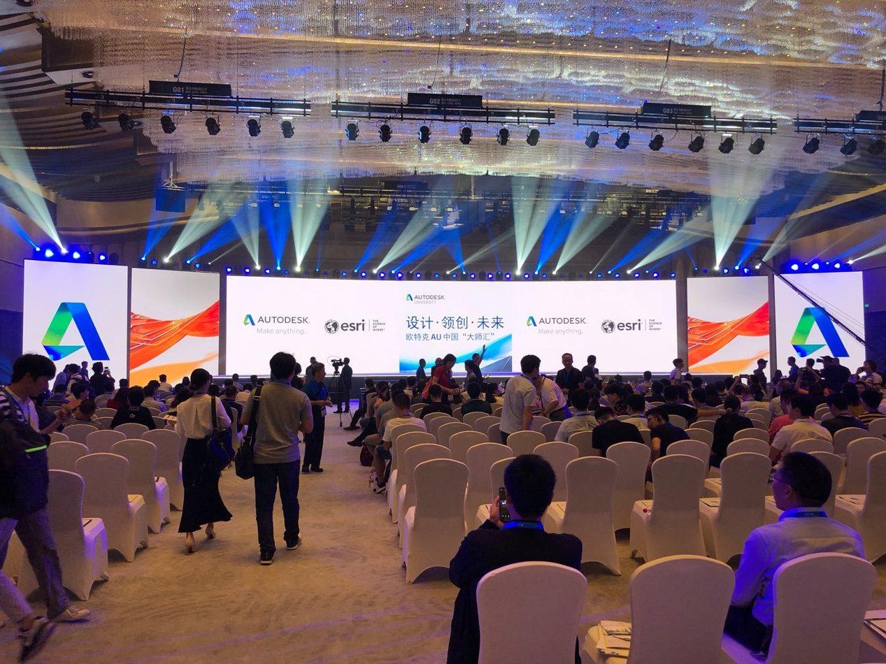 【最新消息】AU China 2018杭州 現場直擊(二) 工程建設業大師論壇分享