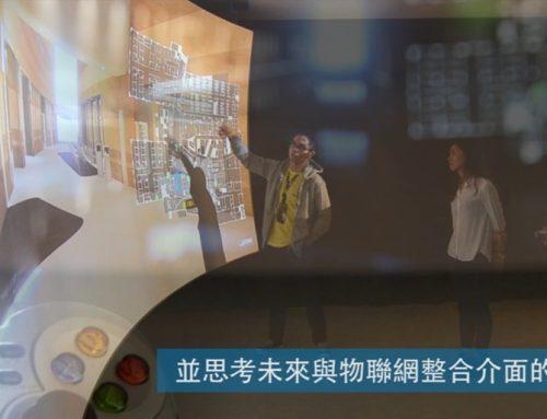 【原創文章】從實務需求到現場運用,衛武資訊VR運用分享